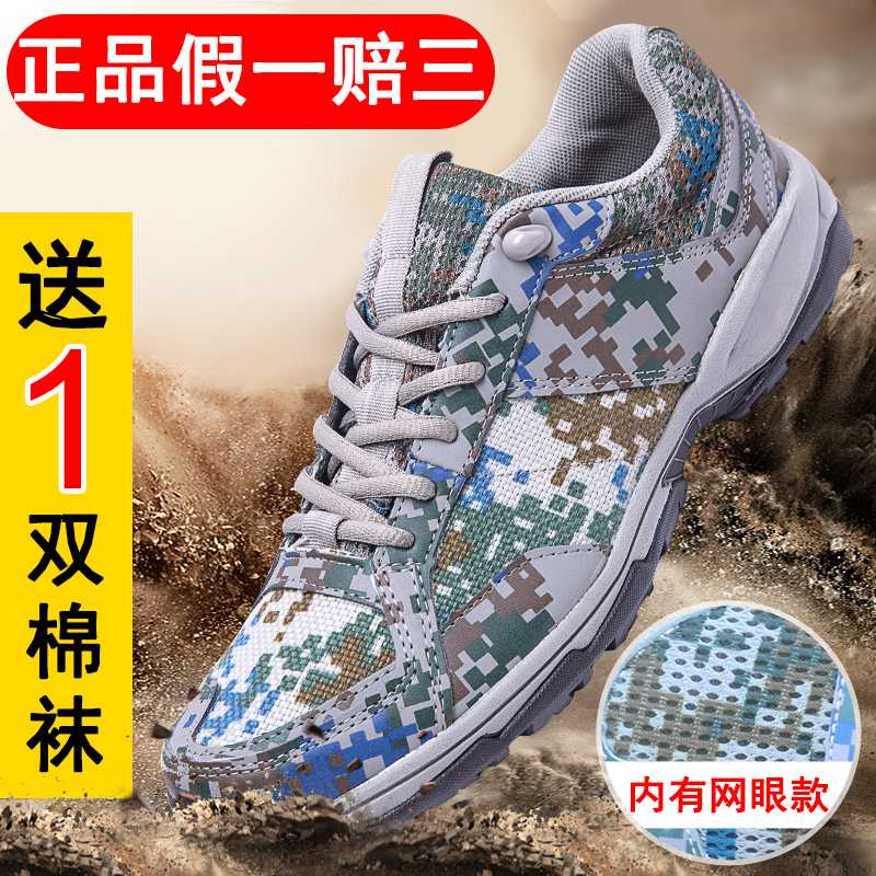 Summer New 07A Camouflage Shoes Ultra-light Rubber Shoes 07A Training Shoes Running Training Mesh Air-permeable Army Shoes Male