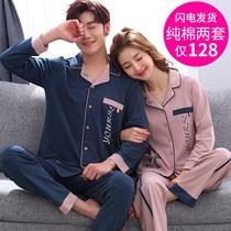 Корейская пара пижамы с длинным рукавом хлопок весна осень хлопок пижамы женщины мужчины тонкие осенне-зимний домашний костюм