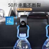 Car hook car seat back multifunctional stealth rear seat creative small hook car supplies