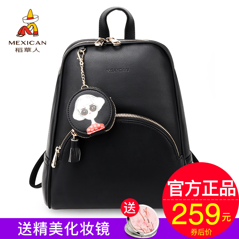 Scarecrow women's bag shoulder bag female 2018 new authentic large backpack fashion personality tide large capacity soft leather
