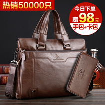 Kangaroo male bag business casual bag business briefcase shoulder bag shoulder bag casual bag men bag bag