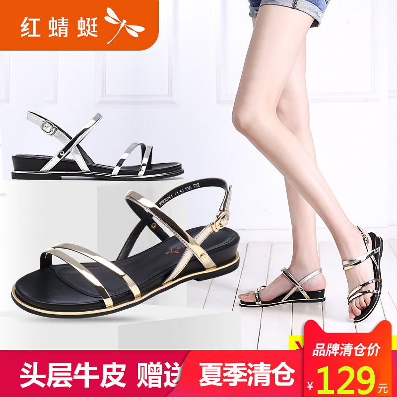 Red Dragonfly Sandals Summer New Leather Comfortable Fashion Metallic Women's Shoes Low-heel Button Lady's Sandals