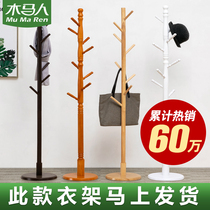 Wooden horse people solid wood coat rack floor hangers cabinet simple bedroom home clothes bag simple and modern
