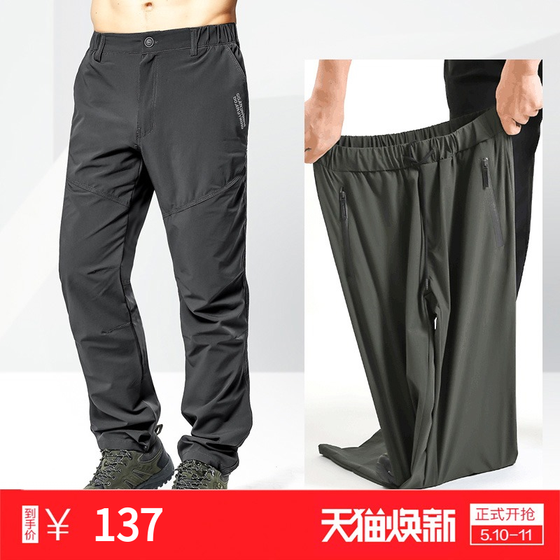 Spring and autumn outdoor quick-drying pants men's trousers loose ultra-thin models plus fertilizer XL sports trousers hiking pants