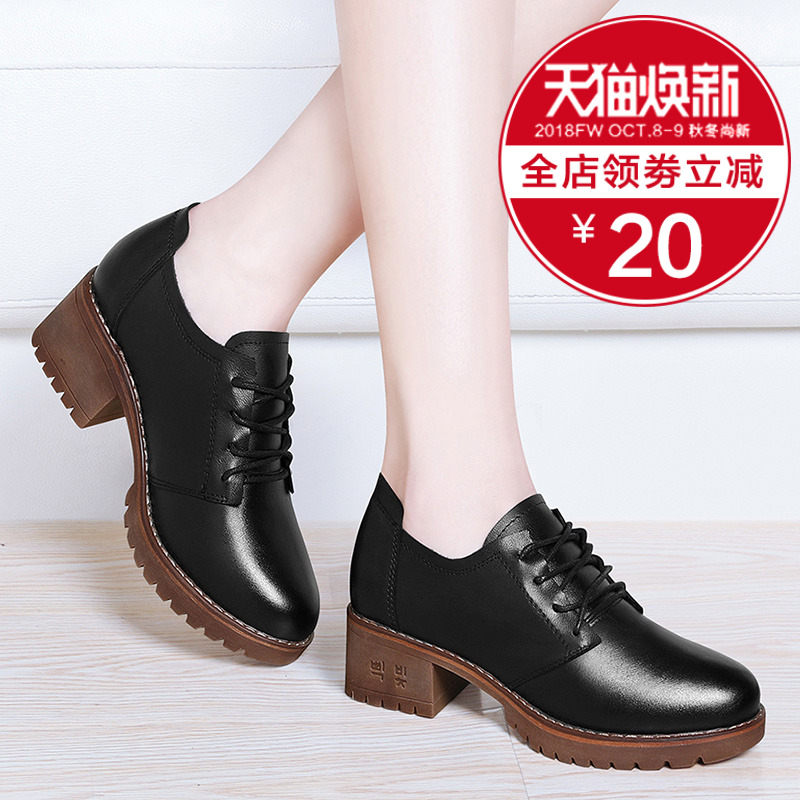 Black Leather Shoes Female Fall and Winter 2018 New Rough-heeled British Fashion Retro-vintage Single Shoes Elegant College Female Shoes