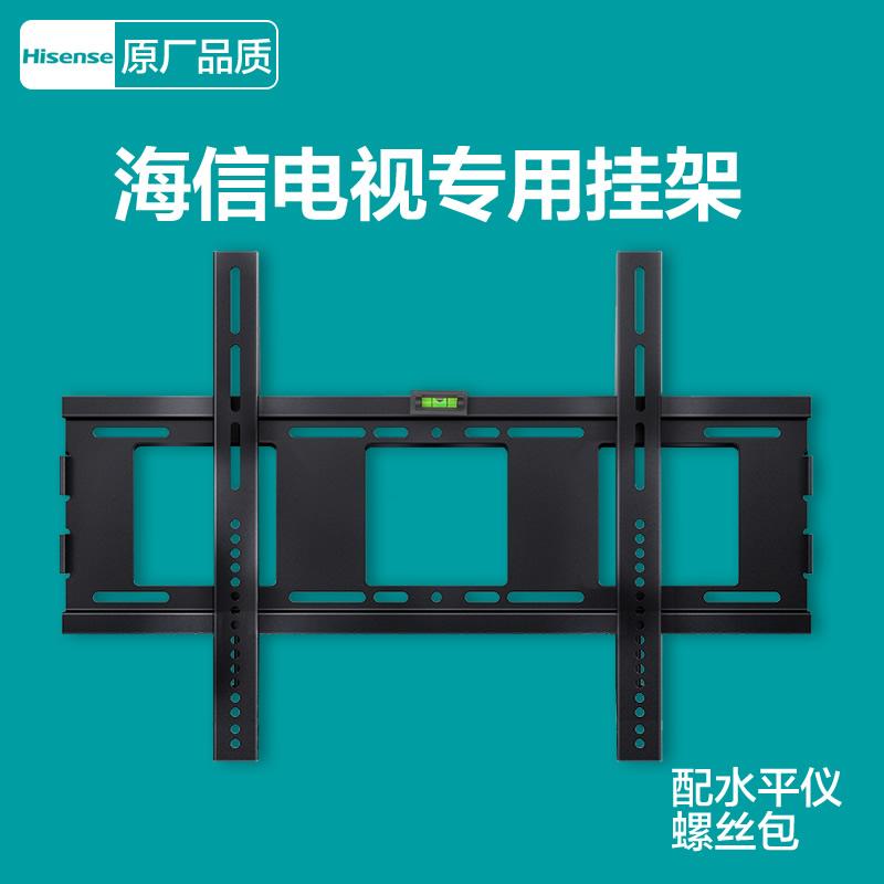 Hisshey TV hanger wall hanging 32 43 50 55 65 75 inch universal stand universal surface shelf