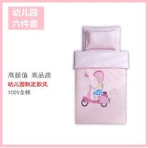 粉色女孩全棉幼儿园床品三六件套件小被褥60x70x80x150cm88x168cm