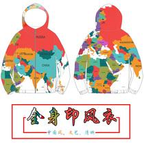 Plein-corps impression classe Vêtements Manteau Chandail personnalisé coupe-vent personnalisé à capuchon zipper camarade de classe parti travail Vêtements Impression logo