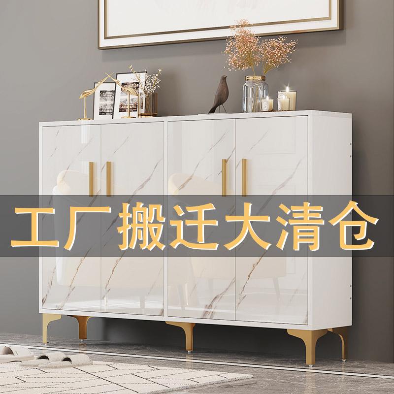 Porte chaussure armoire Maison porte grande capacité imitation bois massif peinture entrée armoire stockage Nordique moderne simple lumière luxe