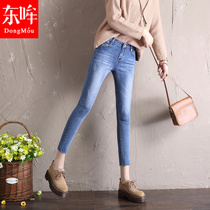 Dong Moo high waisted Korean self slim skinny jeans