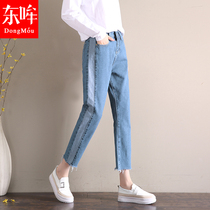 Mosaic Korean color slim wide leg student Joker straight jeans