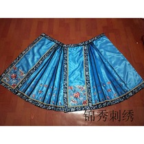 Qing Dynasty horse-faced skirt traditional Han dress female imitation old embroidered skirt
