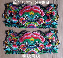 Computer Embroidery national flower piece accessories fashion cloth sticker clothes handmade diy patch no back glue single price