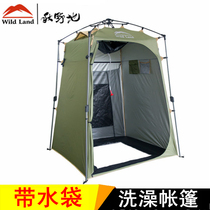 Autumn Field renovation automatic quick Open single outdoor bath bathing locker mobile toilet tent shower room