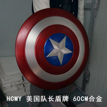 HCMY Captain America shield full metal Iron Man équipe Américaine de sonner le Bouclier Doré 1 ratio de 1 en alliage daluminium The Avengers 3