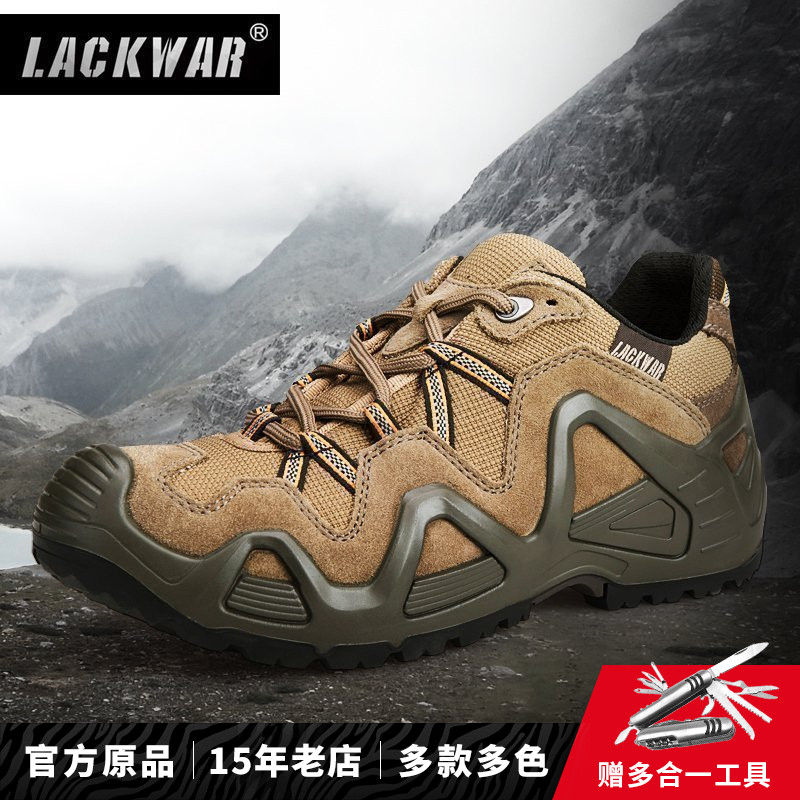 Lackwar hiking shoes men's low-top sports climbing hiking boots wear-resistant anti-skid breathable outdoor hiking shoes