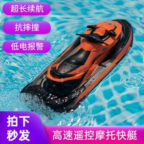 Water remote control boat high speed speed boat model Waterproof charging remote control motorcycle speedboat can be launched childrens boy toys