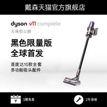 Dyson Dyson V11 Complete Home Smart Wireless пылесос Ручной небольшой большой всасывания высокой мощности