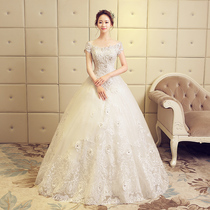 One word shoulder marriage simple drag tail princess dream forest wedding dress