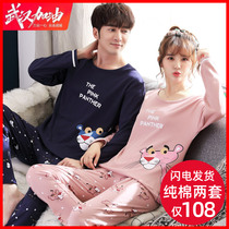 Spring and autumn couples pajamas cotton long sleeve mens home service autumn and winter winter suits cute pajamas women spring and autumn