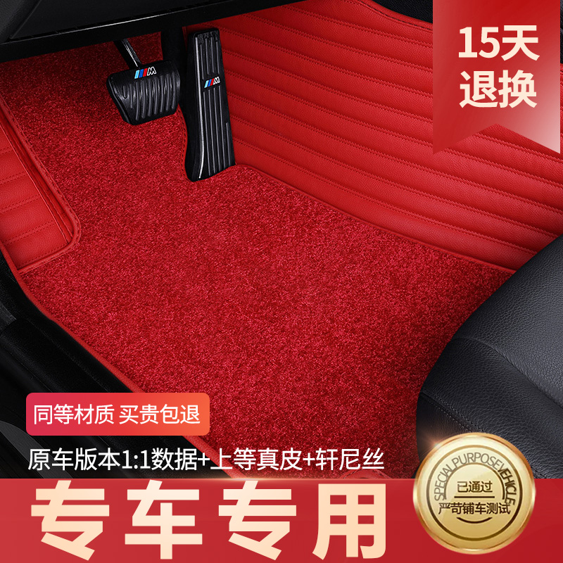 Volkswagen Passat foot pads are fully surrounded by special new Passat 2018 silk-ring car foot pad carpet decoration