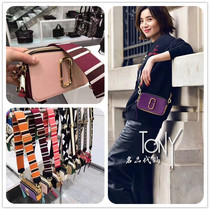 Authentic purchasing of Marc Jacobs camera bag MJ bag 18 new style spell color shoulder Messenger wideband small square package