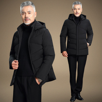 Dad winter coat mens winter down cotton clothing middle-aged and long version of thick warm cotton clothing cotton men