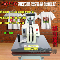 Thermal transfer Machine equipment T-shirt mobile phone shell printing machine high-pressure hot drilling Korean shaking head hot painting machine factory Direct Sales