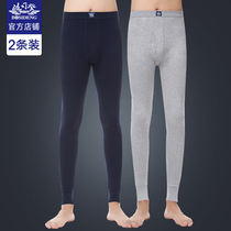 Bosideng 2 men's cotton thin autumn and winter cotton pants
