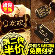 Custom dog pet dog tags customized brand identity tags listed famous brand dog dog cat collar bell Necklace