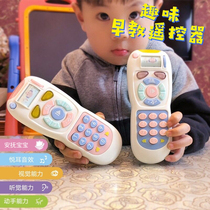 Toy Mobile Children 0-1-3 years old can bite anti-saliva baby remote control puzzle toy Baby simulation Phone
