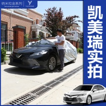 Toyota's 8th Generation Camry Clothing Cover Sunscreen and Rain Protection Sixth Generation 7th Generation 2019 New Special Car Cover