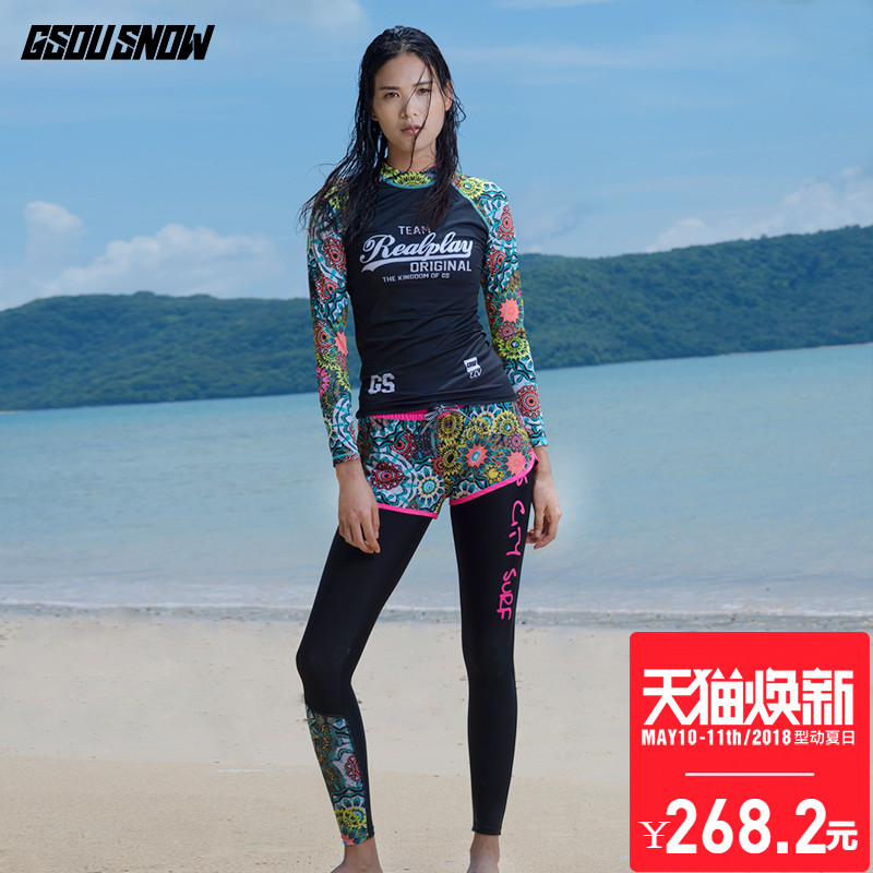 Gsou snow diving suit ladies jellyfish long sleeve sunscreen swimsuit snorkeling suit three-piece split female
