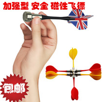 Super Magnetic magnetic darts safe Children darts Head safe dart-free needle disassembly large iron head anti-fall durable
