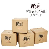 (adapté à l'entreprise de restauration) Oeufs frais de Lan Huang 90 pièces de vêtements commerciaux de 53 kg) Shunfeng transport terrestre