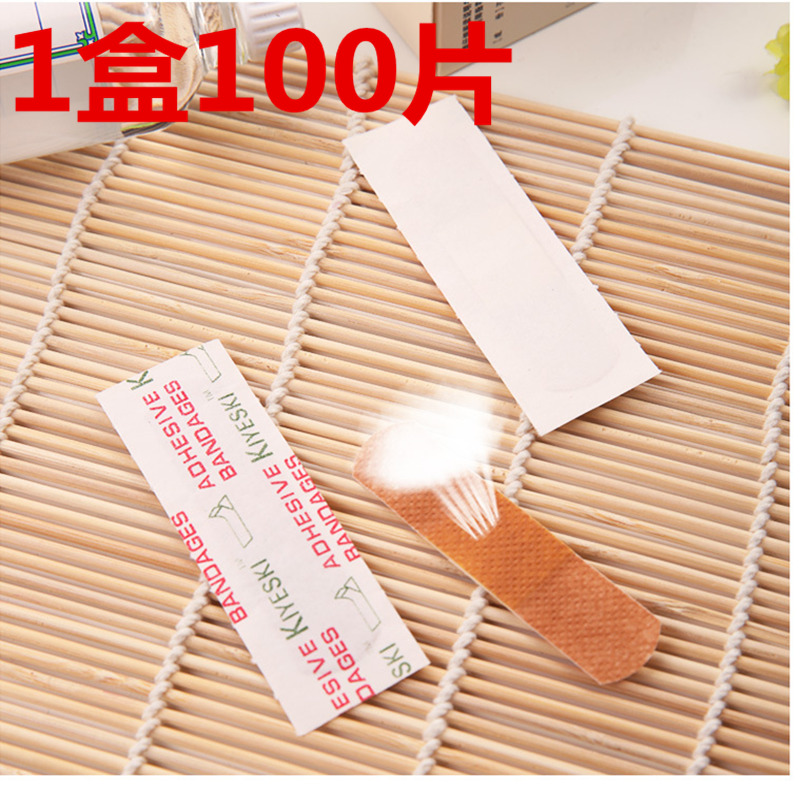 100 pieces of boxed non-woven wound paste cute hemostatic protection breathable care supplies small wound stick hemostatic