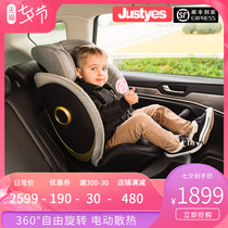The Netherlands Jia also justyes child safety seat car baby 0-4-3-7 years old 360 degree rotation