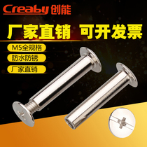 304 stainless Steel Sub-mother rivet to lock screw book nail album Butt Screw nail m5*6-m5*50