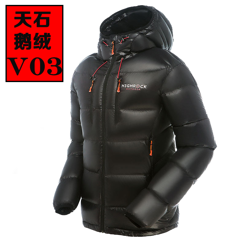 Tianshi Outdoor Ultra-light Down Garment for Autumn and Winter Men and Women V001 Short Thickened Heating Leisure Down Garment
