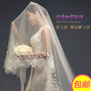 Fairy bride veil wedding veil 2017 new Korean 3 meters long paragraph soft lace veil tail 060