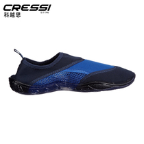 Italian Cressi CORAL adult water skiing shoes beach shoes