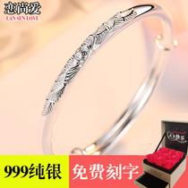 999 стерлингового серебра браслет женский простой сянъюнь серебряный браслет молодой подарок подруга мама день рождения День святого Валентина