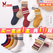 The spring and autumn winter cotton socks children baby socks socks socks baby boys and girls aged 1-3-5-7-9