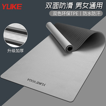 Yoga mat for beginners home printing mat thickened widened lengthened non-slip fitness dance practice mat for men and women