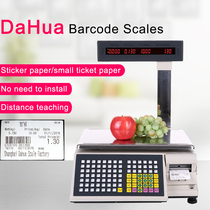 Dahua Zhimei electronic scale Supermarket fruit sticker label scale Cash register electronic scale TM-A can be customized 11