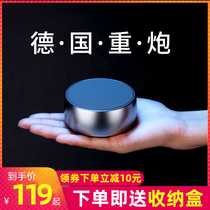 Germany wireless Bluetooth speaker large volume mini small audio outdoor portable plug truck carrying small cannon Home 3d surround small impact computer desktop high power super subwoofer
