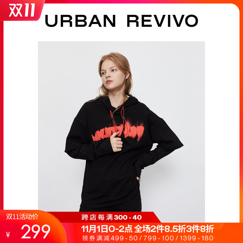 UR2020 winter new youth womens fashion letter long-sleeved hooded sweatshirt YV40S4ON2000