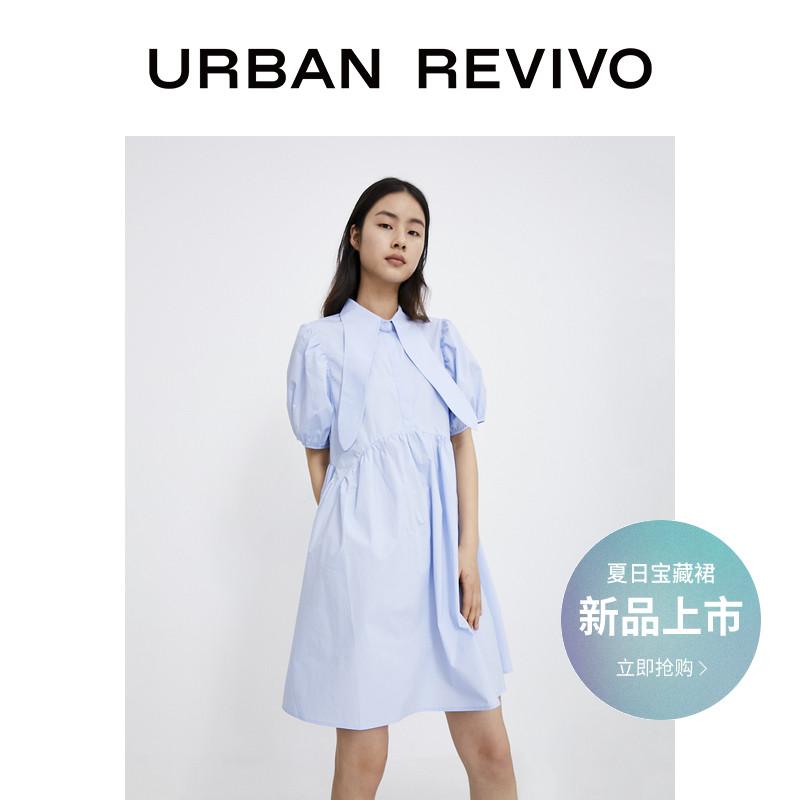 Pre-sale UR2021 summer new womens casual doll collar loose-fitting treasure dress YU11R7AN2000