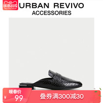 URBAN REVIVO2019 autumn new youth ladies accessories vintage checkered slippers AU34RS4N2000