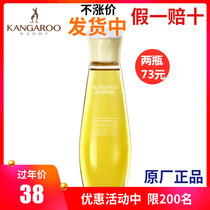 Kangaroo mother pregnant olive oil for pregnant women texture postpartum repair fade prevention specific to pregnant women skin care products